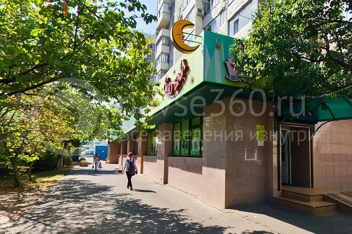 Магазин детских товаров Баю-бай ЮМР проспект Чекистов, Краснодар.