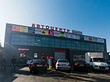 LoveCar, Автоцентр