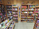 Книжная гавань, книжный магазин