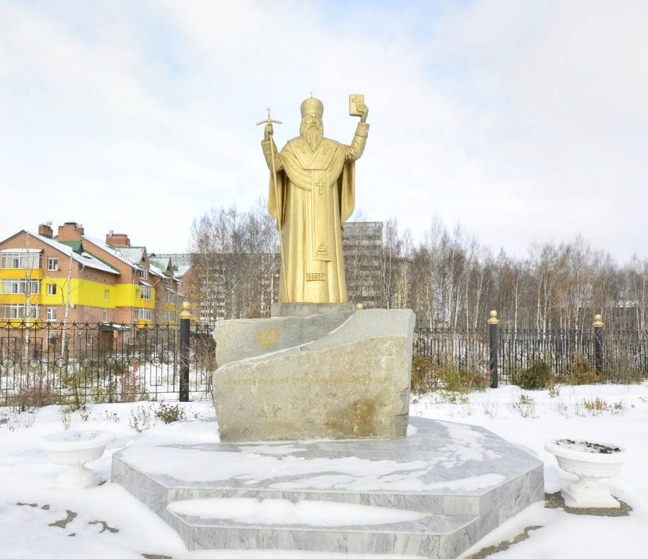 Памятник Святому Стефану Пермскому
