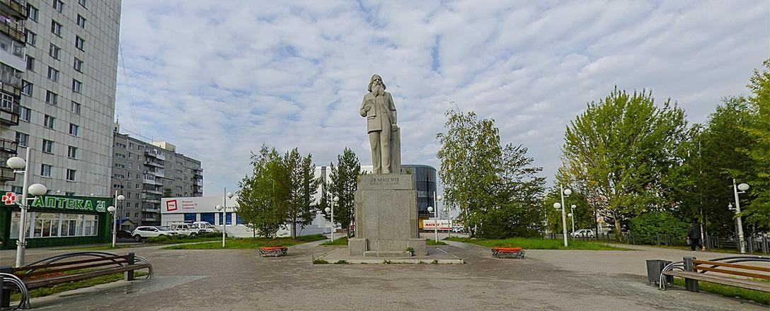 Памятник Д.И. Менделееву