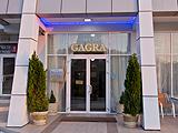 Gagra, ресторан