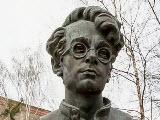 Памятник поэту Дмитрию Кедрину