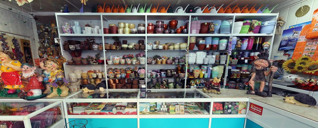 Элитные семена,магазин товаров для садоводов