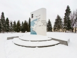 Мемориальный комплекс «Памятный знак 56-й Армии»