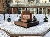 Сквер имени Сергея Титова