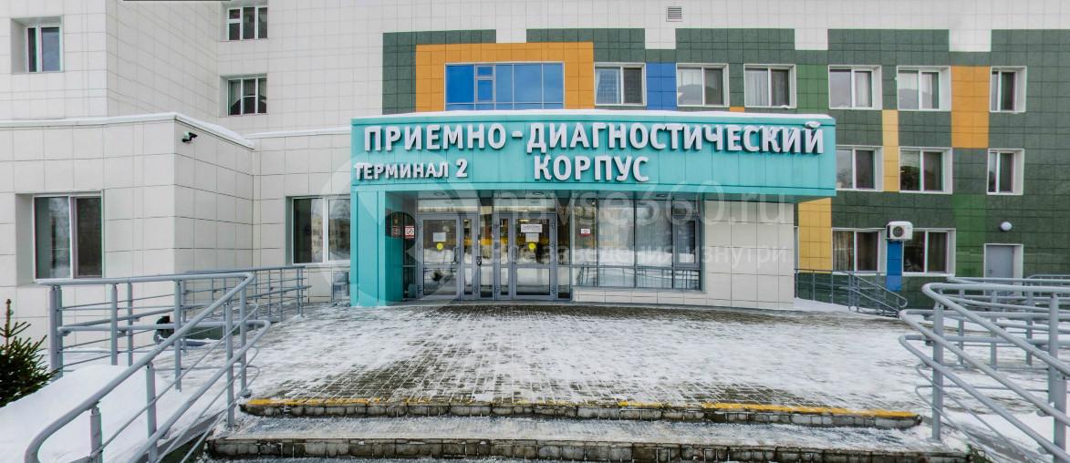 Приемно-диагностический корпус ДРКБ