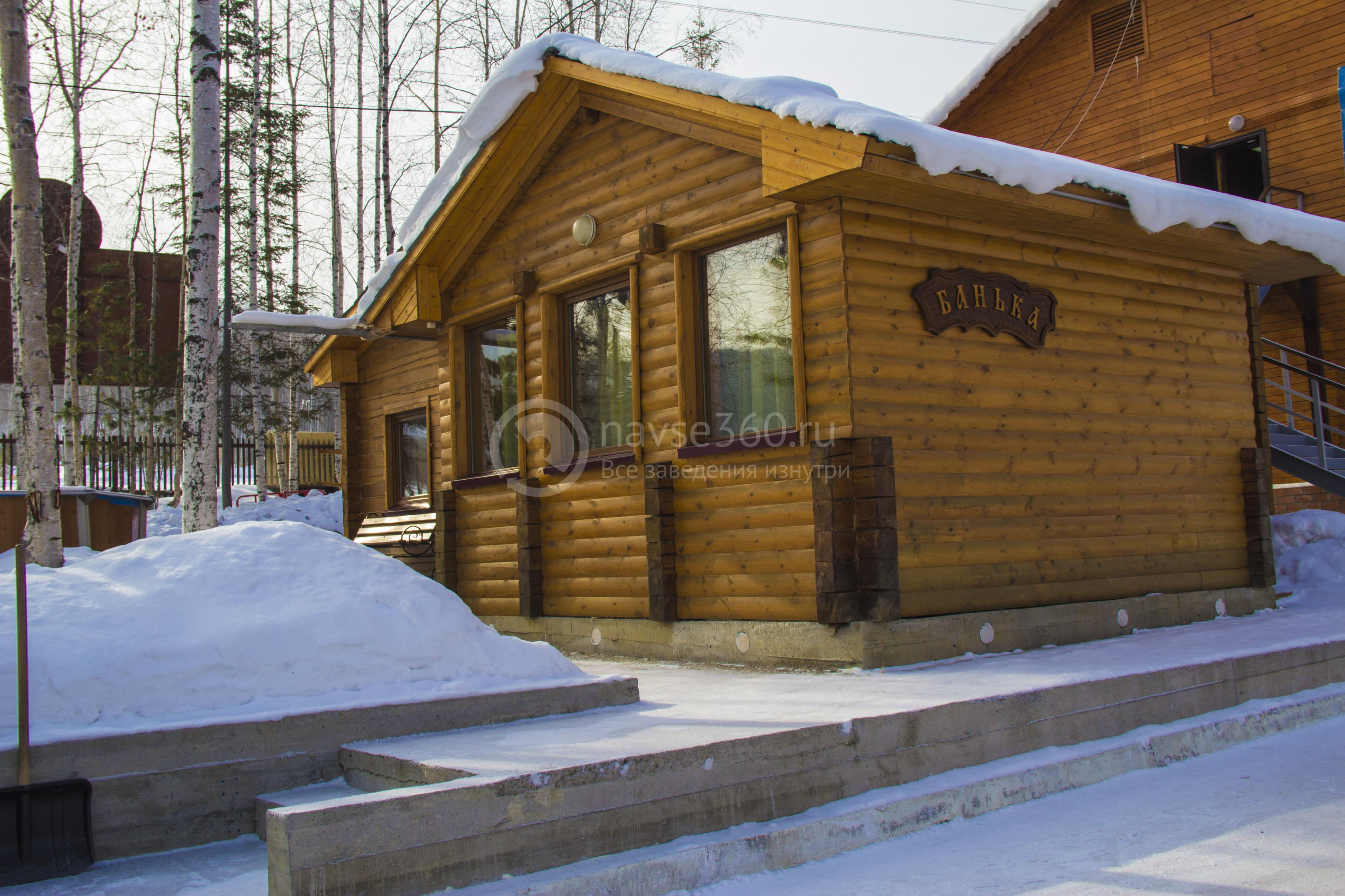 проживание в Байкальске