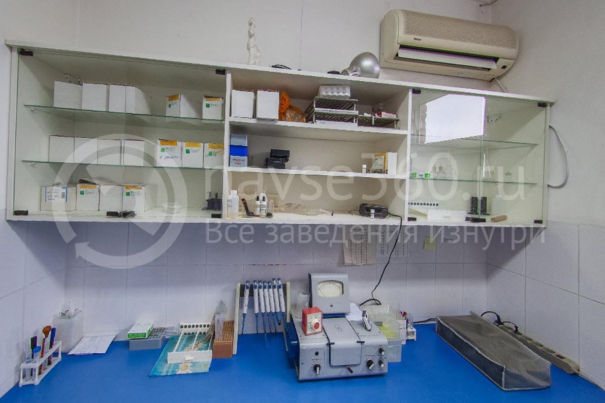 Доверие, ветеринарная клиника, Краснодар