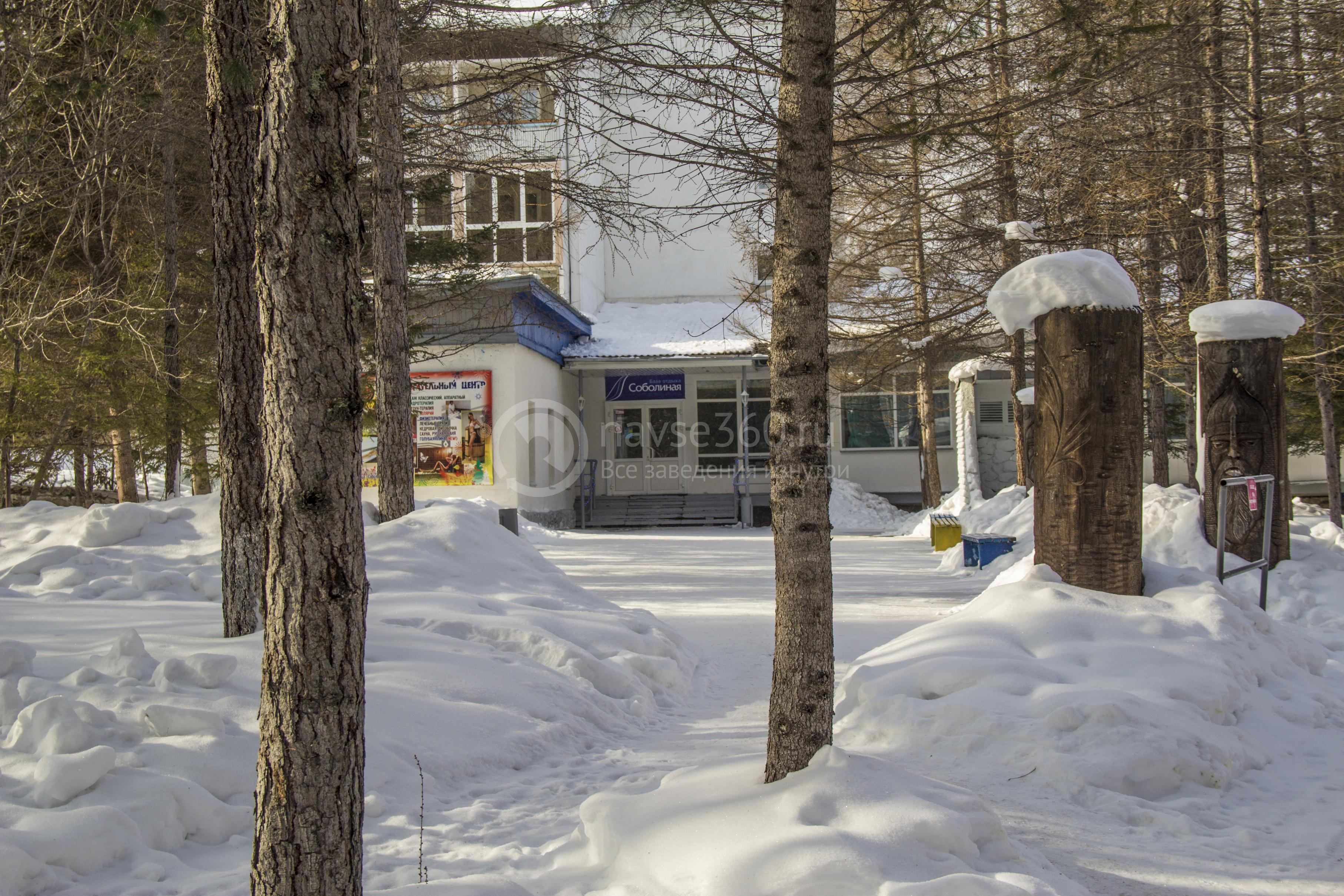 Байкальск