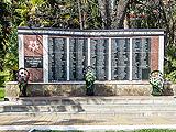 Воинам-хостинцам, погибшим в Великой Отечественной войне, памятник