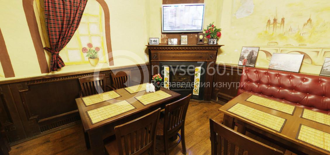Ресторан Baker Street Казань