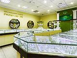 Русское золото, ювелирный салон в магамолле Армада