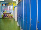 Абвгдейка, центр обучения и развития детей