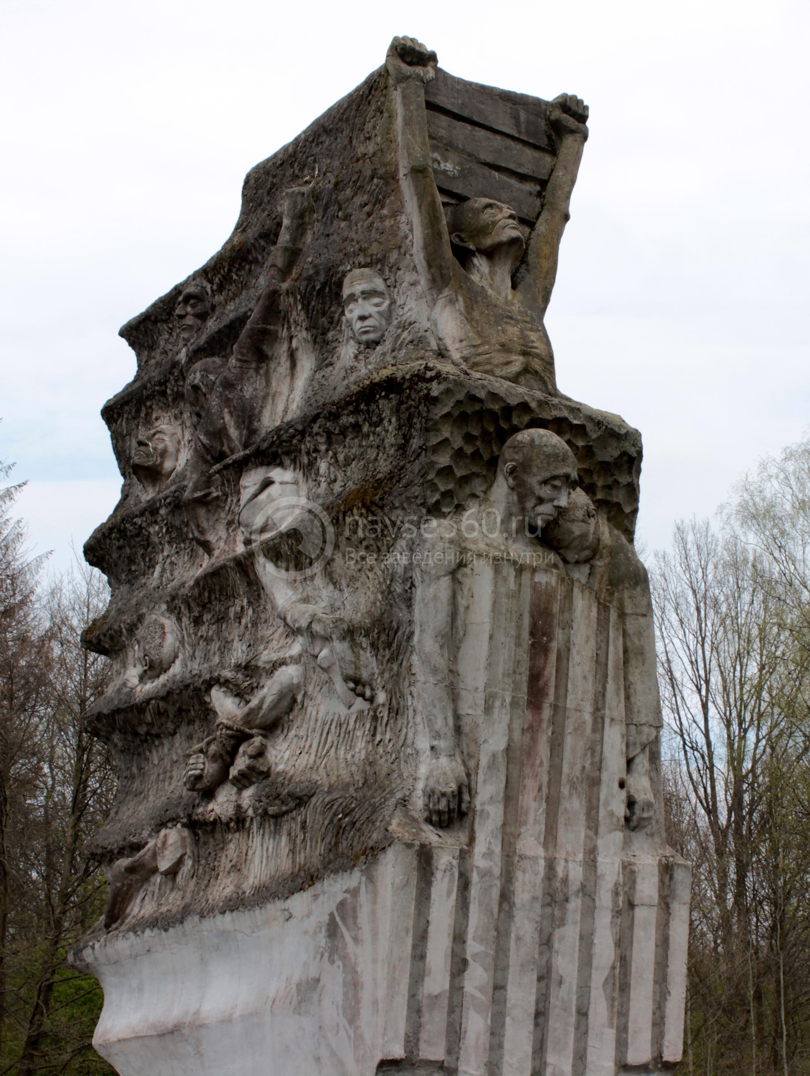 Скульптурная композиция на кладбище узников концлагеря Шталаг 1а
