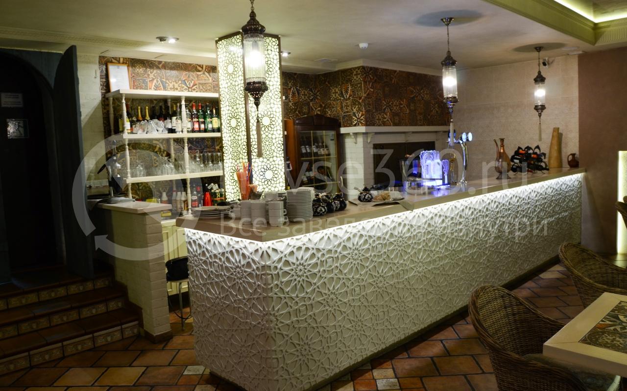 Ресторан Халва