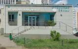 Здоровье семьи на Чистопольской, клиника