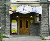 СПА-центр