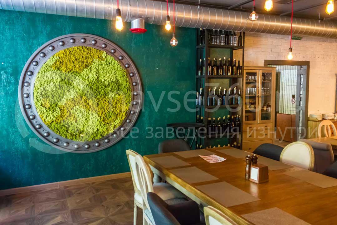 Ресторан грузинской кухни Хмели Сунели в Сочи