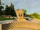Памятный знак Строителям канала Москва-Волга