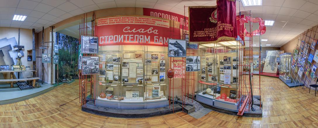 Музей истории освоения Южной Якутии имени И.И.Пьянкова