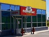 Гостиничный комплекс в супонево