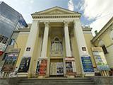 Ставропольская государственная Филармония