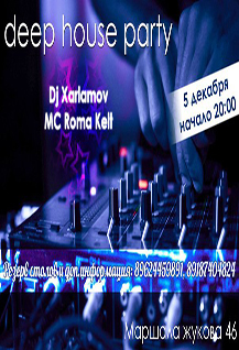 deep house party