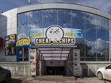 Cheap & Chips, паб